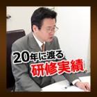 一般社団法人エンタープライズサポートジャパン