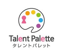 最新タレントマネジメントシステム『タレントパレット』