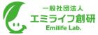 11/24 大阪開催【無料セミナー】「今すぐ始める2018年働き方改革の対策」 定着率を圧倒的に改善し選ばれる職場の作り方