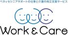 【両立のための情報提供】仕事と介護の両立ハンドブック