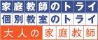 語学研修_画像