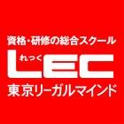 LECのeラーニング
