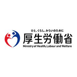 【無料】<厚生労働省 >労働法の教え方セミナー 第1回:「働くことと…