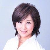 藤田友佳子