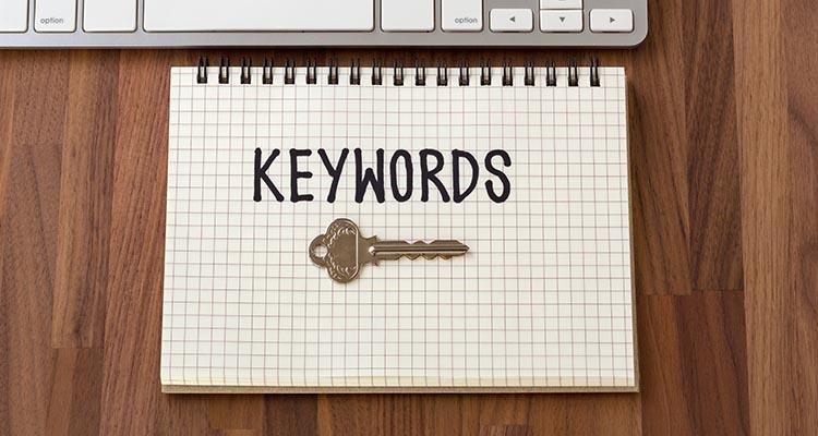 戦略人事の実現に向けて、カギを握るキーワード