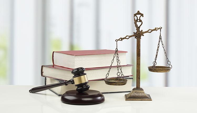 報酬に関する法律